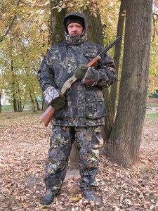 одежда для охоты и рыбалки купить в брянске
