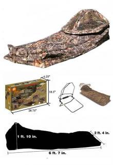 засидка лежачая на гусей переработки